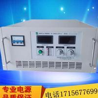 高压直流电源|大功率高频开关电源