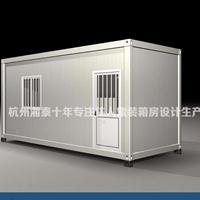 杭州集装箱房工地御寒防风保暖移动房板房活动房家用板房活动房