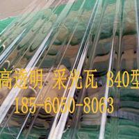 彩色玻璃钢瓦自建房凉亭瓦1mm采光瓦透明阳光瓦生产线