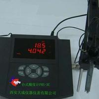 PH计台式智能型PH酸度计