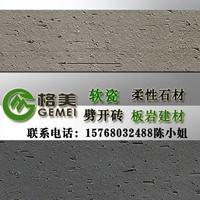 浙江软瓷砖实力强的厂家