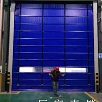 新乡食品厂包装厂pvc自动快速卷帘门厂家直销
