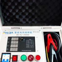 电熔焊机 电热熔套(带)专用焊机