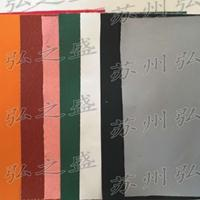 阻燃防火布 硅胶涂覆布 聚氨酯涂覆玻璃纤维布
