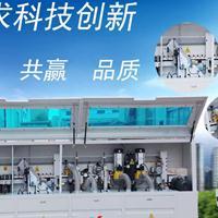 青岛木工机械源头厂家全自动封边机供应板式家具厂