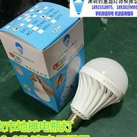9W12V-60V塑料球泡 36V 工程专用低压球泡 12V低压照明 防尘防水