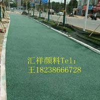 安徽合肥彩色沥青专用色粉铁绿铁红铁黄汇祥颜料