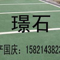 浙江湖州彩色压印混凝土