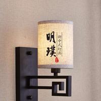 定制新中式壁灯 新中式风格灯具 新中式卧室壁灯