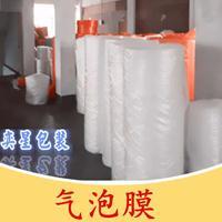 气泡膜、建材包装材料、气垫膜