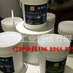 专供清远混凝土密封固化剂-混凝土渗透剂 干粉原材料 渗透更强