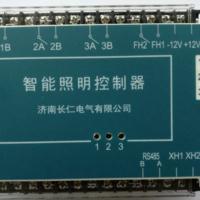 山东智能照明控制系统模块厂家