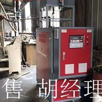 湖州模温机厂家直销油温机3P 24KW湖州压铸模温机―迈浦特机械