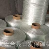 无碱玻璃纤维膨体纱玻纤开松丝汽车消声器专用膨体纱
