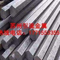 高标准六角钢 Q235(A3)冷拉六角钢 高精度冷拔六角棒 45#钢棒