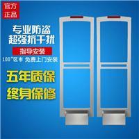 【河南南阳超市防盗器】超市防盗器原理 品牌 价格以及安装 维修