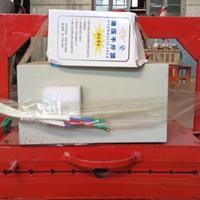 止水带热熔焊接施工工艺