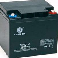 SP12-38蓄电池圣阳应急电源12v电池
