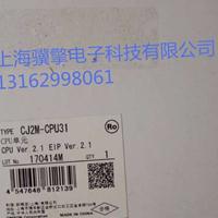 数字量输出模块    CJ1W-OD211欧姆龙上海现货