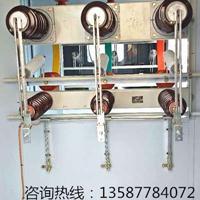 35KV电缆分接箱带隔离开关三进一出厂家报价