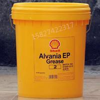 壳牌Alvania EP2锂基脂,爱万利EP2润滑脂,壳牌黄油