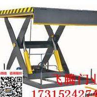 苏州卸货平台 固定卸货平台 升降卸货平台设备