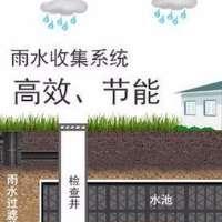 小区雨水收集回用系统