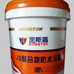JS双组分水泥基聚合物防水涂料