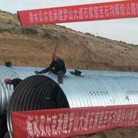 衡水贝尔克供应直径0.5-8米的大口径钢波纹涵管   金属波纹涵管