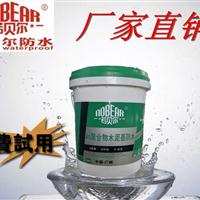 湖南JS聚合物水泥基防水涂料家装防水品牌