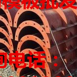 昆明钢模板厂家直销价格优惠
