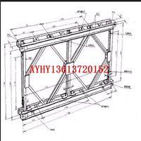 河南宏源321钢结构贝雷桥生产厂家、200型支撑贝雷片厂家直销