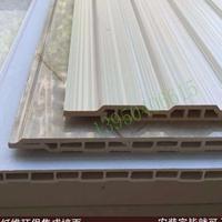 现货环保竹木纤维集成墙面 护墙板 吊顶 全屋顶墙集成