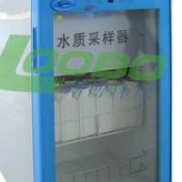 科研专用等比例水质采样器LB-8000