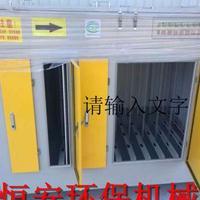 废气处理设备 四川活性炭吸附箱烤漆房专用净化器