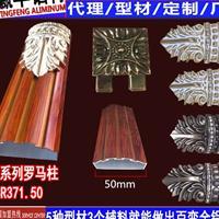全铝家具用铝合金型材结构,0甲醛,都是可以回收再用的材料