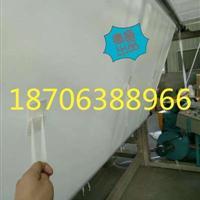 隧道防水板乳白EVA防水板