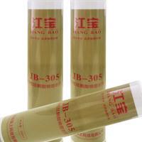 江宝305中性硅酮耐候密封胶