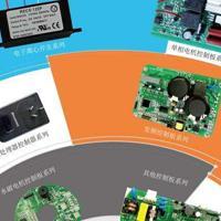 垃圾处理器控制器自动控制电机正反带遥控定时等功能