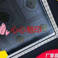广东集成吊顶厂家 餐厅房间造型吊顶 双面发光心心相印二级梁