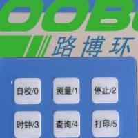 便携手持式LB-KC(A) 型粉尘浓度检测仪