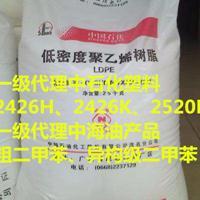 槽车供应聚乙烯951-050,50kg每袋