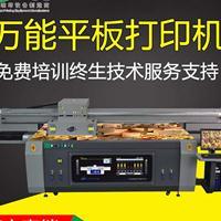 竹木工艺品个性图案uv印刷机