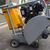 电启动马路切割机HS-450D