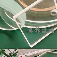 供应高温玻璃 耐热玻璃 耐高温钢化硼硅玻璃