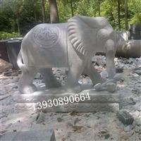 定制石雕大象 汉白玉石雕小象招财石雕象 动物雕刻厂家