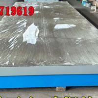 佛山焊接平台,东莞铆焊平台厂家