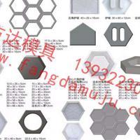六角护坡模具批发-保定方达