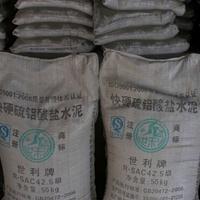 供应浙江绍兴硫铝酸盐水泥厂家