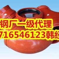 北京衬塑沟槽管件批发 建支迈克镀锌管件